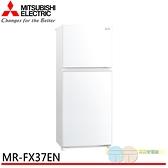 限區配送+基本安裝元元家電館*MITSUBISHI 三菱 二門376L一級能變頻冰箱 MR-FX37EN