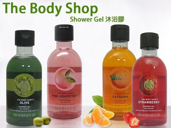 The Body Shop 沐浴膠系列 粉紅葡萄柚 草莓嫩白 雨林花叢蜂蜜 辣木籽 250ml【彤彤小舖】