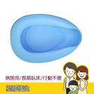 塑膠便盆 (顏色隨機) 長期臥床行動不便 / 病房用 / 簡易便盆