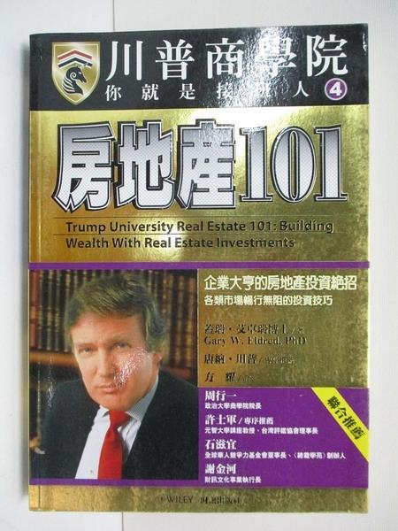 【書寶二手書T6/投資_CLJ】川普商學院_房地產101_方耀, 蓋瑞‧艾卓