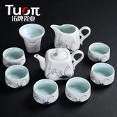 拓牌 茶具套裝家用功夫茶具杯子6只裝茶壺陶瓷整套茶具泡茶器中式