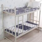 學生宿舍上下鋪床墊公寓單人椰棕床墊 單人宿舍棕墊學生床墊【618店長推薦】