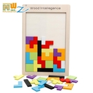 8折免運 木質俄羅斯方塊兒童益智力早教寶寶拼圖拼板積木
