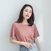 IN' SHOP簡約時尚字母親膚舒適上衣-共4色【KT220840】