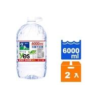 悅氏 礦泉水 6000ml (2入)/箱【康鄰超市】