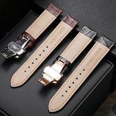 手錶帶錶帶皮質男女士代用dw天梭卡西歐浪琴美度天王萬國羅西尼CK錶帶 全館85折