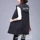 馬甲 女士羊羔毛馬甲女坎肩背心外穿棉服女寬鬆韓版冬裝2020年新款馬夾 17店