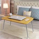 筆記本電腦桌床上用小桌子可折疊宿舍神器懶人簡約書桌學習桌40*60竹木色13(首圖款)