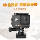 ThiEYE運動相機高清4k防水防抖迷你數碼攝像機旅遊潛水騎行滑雪DV YXS 【快速出貨】