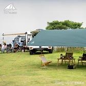 戶外天幕 超輕釣魚多用途天幕布露營帳篷 防雨防曬遮陽棚鋁桿 年終大促 YTL