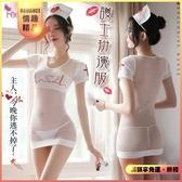 台灣現貨 角色扮演 Cosplay《FEE ET MOI》護士服!心電圖意象設計四件式套裝
