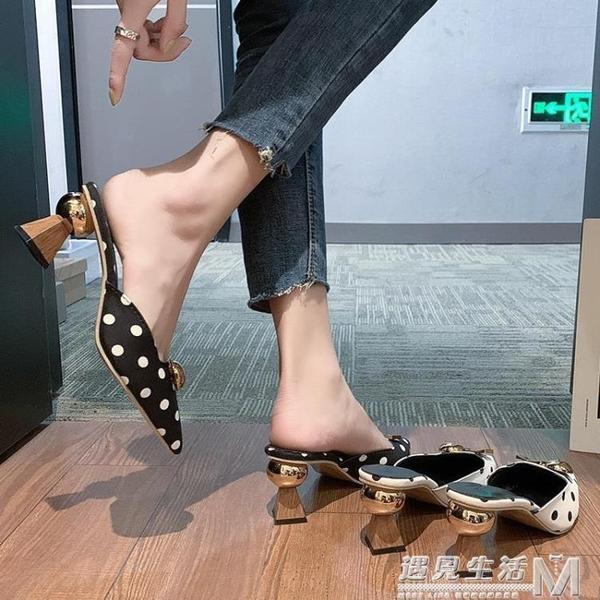 包頭半拖鞋新款夏季網紅時尚外穿尖頭中跟懶人一腳蹬拖鞋女鞋 聖誕節全館免運