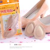 【DO284】足下前掌水滴貼 水滴型鞋墊 大拇指外翻護墊~背膠 (靴M-3) EZGO商城