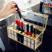 家用玻璃防塵收納盒網紅唇釉盒展示架化妝品唇膏女生桌面整理 酷男精品館