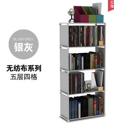 樂活時光 簡易書架 廚房置物架 收納架 衛生間多功能置物架5層【银灰5层4格】