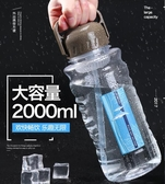 運動水壺容量水杯塑料大碼太空杯