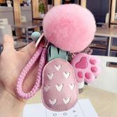 鑰匙圈創意毛球鑰匙扣掛件 韓國可愛毛絨菠蘿汽車鑰匙?書包包掛件女