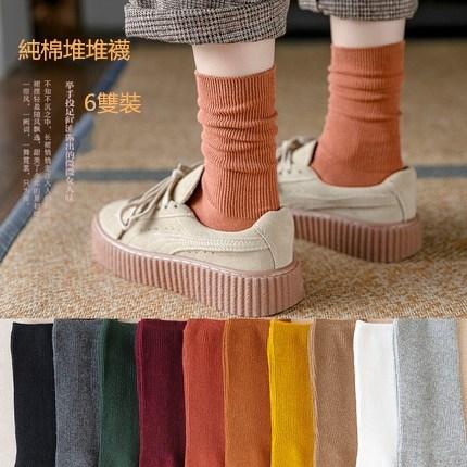 6雙裝襪子女秋冬季堆堆襪可愛中筒襪純棉韓國潮學院風日系複古韓版長襪