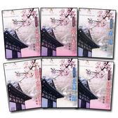 日本演歌巨星:昭和的流行歌謠系列CD (全六集/24片裝)