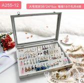 首飾盒 透明飾品耳環戒指首飾架多格公主首飾盒帶蓋TA1004『寶貝兒童裝』