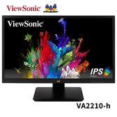 ViewSonic 優派 VA2210-h 22 型 IPS Full HD 液晶顯示器