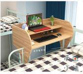 懸空上鋪電腦桌子床上懶人書桌寢室學習桌【南風小舖】