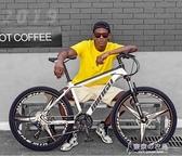 快速出貨 山地自行車成人男女變速學生越野減震單車青少年輕便公路賽車跑車  【快速出貨】YXS