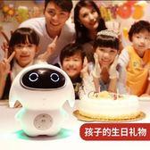 巴巴騰智能機器人高科技早教陪伴遙控兒童玩具騰小胖對話語音學習TW