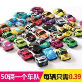 兒童玩具回力小汽車男孩小玩具創意個性汽車模型幼兒園小禮物批發-大小姐韓風館