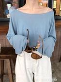 秒殺長袖T 恤初秋 2019  心機網紅冰絲長袖t 恤女寬鬆薄款防曬罩衫上衣聖誕