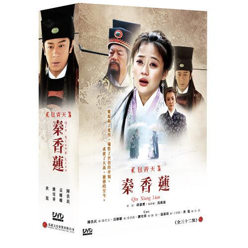 秦香蓮 DVD ( 陳浩民/袁姍姍/劉雪華/呂晶晶/寇振海/狄龍/關智斌 ) [包青天之秦香蓮]