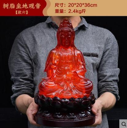 坐蓮南海觀音菩薩佛像送子觀音擺件觀世音保平安淨瓶喬遷新居禮品