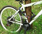 腳踏車密碼鎖 鎖山地車密碼鍊條鎖單車鎖電瓶鎖公路車鎖電動車盜鎖 卡菲婭