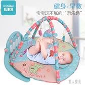 嬰兒健身架器腳踏鋼琴圓形男女孩新款寶寶幼兒玩具益智游戲毯CC4604『麗人雅苑』