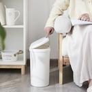 [彈蓋]日式家用按壓垃圾桶 夾縫垃圾桶 有蓋防臭 浴室 客廳 廚房 收納【RS1050】