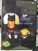 挖寶二手片-B03-正版DVD-動畫【手指劇場:蝙蝠俠】-全球唯一用拇指表演的經典電影(直購價)