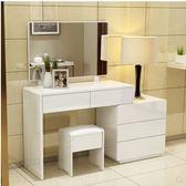 梳妝台 現代簡約臥室梳妝台白色烤漆可伸縮迷妳化妝桌收納盒多功能 曼慕衣櫃 JD