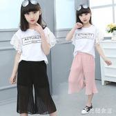 女童套裝夏新款韓版超洋氣時髦中大兒童休閒兩件套時尚潮衣 JY249【大尺碼女王】
