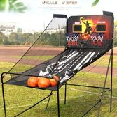 雙人電子自動記分投籃機投籃架成人兒童折疊籃球架投籃遊戲機XW 全館免運