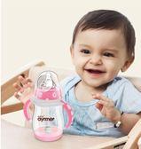 愛因美奶瓶新生嬰兒奶瓶硅膠奶嘴寬口徑帶手柄防摔pp塑料喝水奶瓶   新年下殺