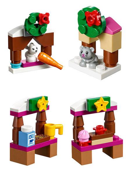 樂高積木LEGO Friends系列 41326 驚喜月曆 Advent Calendar