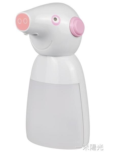 康兔自動洗手液泡泡感應機電動洗手機智慧泡沫皂液器兒童卡通家用