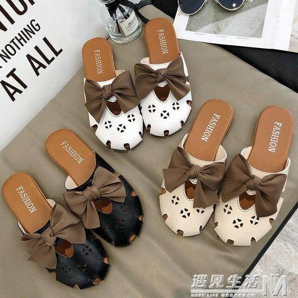 拖鞋女外穿夏季新款韓版百搭穆勒鞋網紅懶人鞋平底包頭半拖鞋 聖誕節全館免運