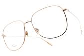 Dior 光學眼鏡 STELLAIRE O8 DDB (玫瑰金) 簡約造型系列 平光鏡框# 金橘眼鏡