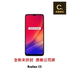 Realme C3 (3G/64G) 6.5吋 【吉盈數位商城】