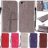 [24H 台灣現貨] Iphone 5 6 s plus 壓花 皮套 小貓 大樹 壓花 帶掛繩 保護套