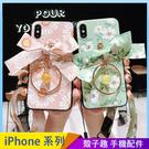韓風碎花 iPhone SE2 XS M...