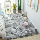 北歐地毯長毛絨素色臥室床邊毯滿鋪地墊【聚寶屋】
