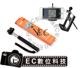 【EC數位】 自拍神器優惠組 高品質鋁合金 自拍棒 MONOPOD 六段收納迷你手持自拍架 + 拉夾式手機架