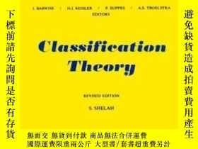 二手書博民逛書店Classification罕見Theory (studies In Logic And The Foundati